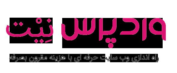 wpneat.ir-logo